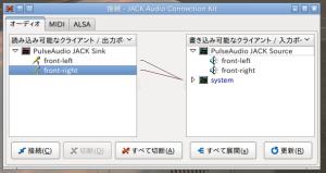 JACK connection status