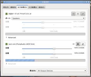 PulseAudio config2