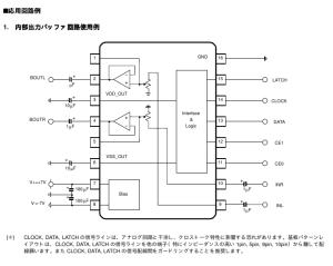 NJW1159_example