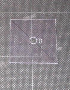 VOL反射板